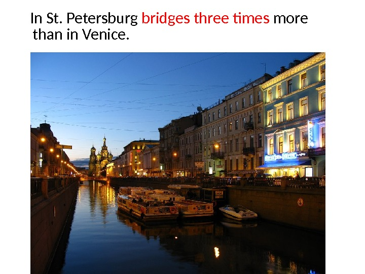 In St. Petersburg bridges three times more than in Venice.