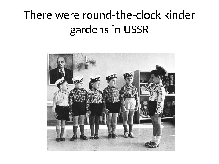 There were round-the-clock kinder gardens in USSR