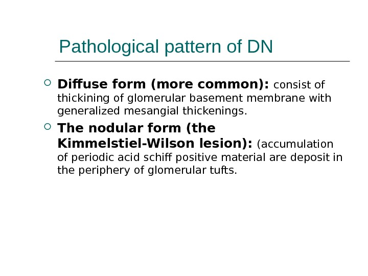 Pathological pattern of DN Diffuse form (more common):  consist of thickining of glomerular basement membrane