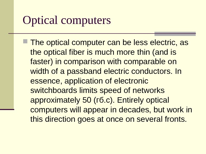 Optical computers The optical computer can be less electric, as the optical fiber is much more