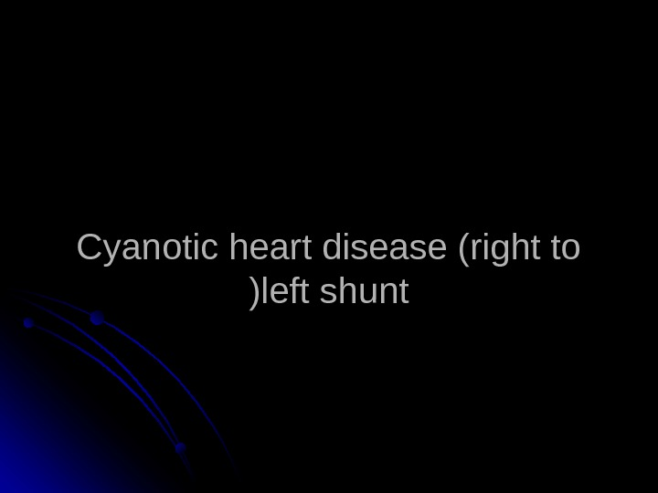 Cyanotic heart disease (right to left shunt ((