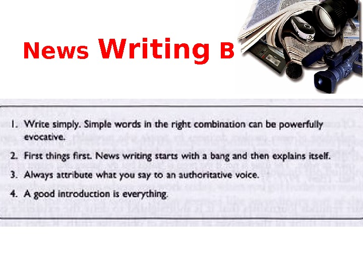 News Writing Basics