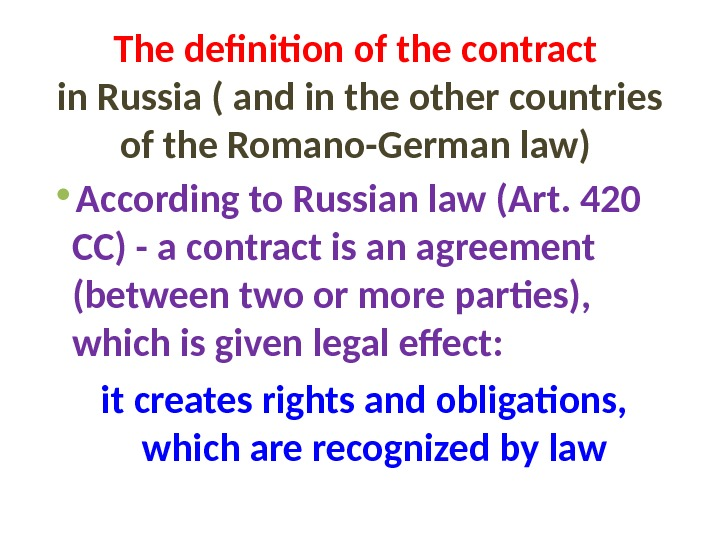 The definition of the contract in Russia ( and in the other countries of the Romano-German