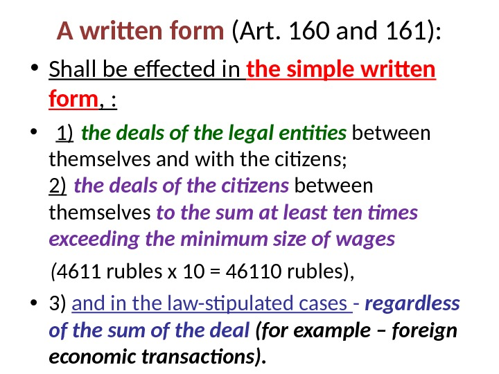 A written form (Art. 160 and 161):  • Shall be effected in the simple written