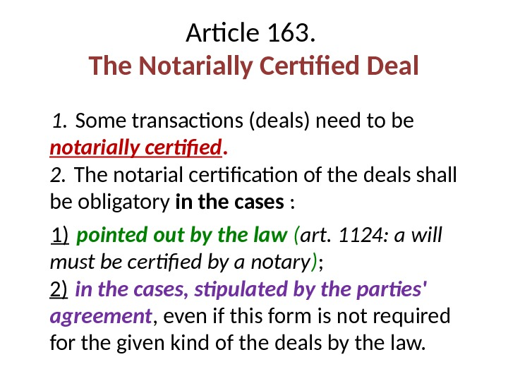 Article 163.  The Notarially Certified Deal 1. Some transactions (deals) need to be  notarially