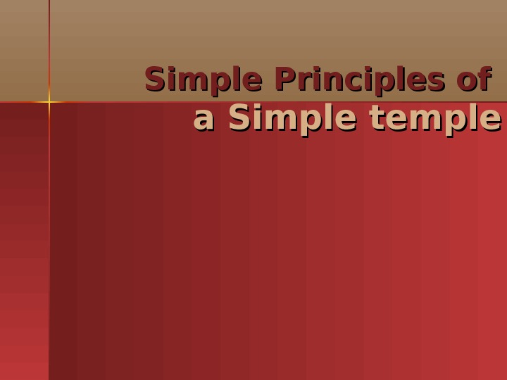 Simple Principles of  aa  Simple temple