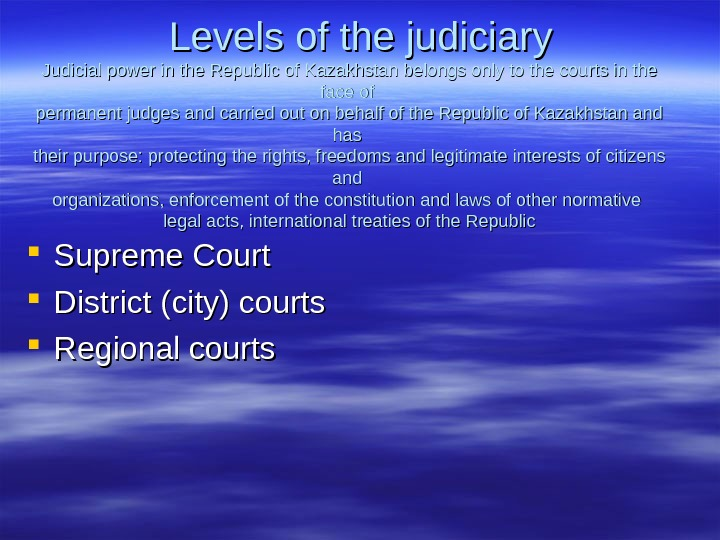 Levels of the judiciary Judicial power in the Republic of Kazakhstan belongs only to