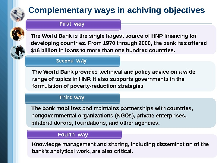 Complementary ways in achiving objectives First  way The World Bank is the single