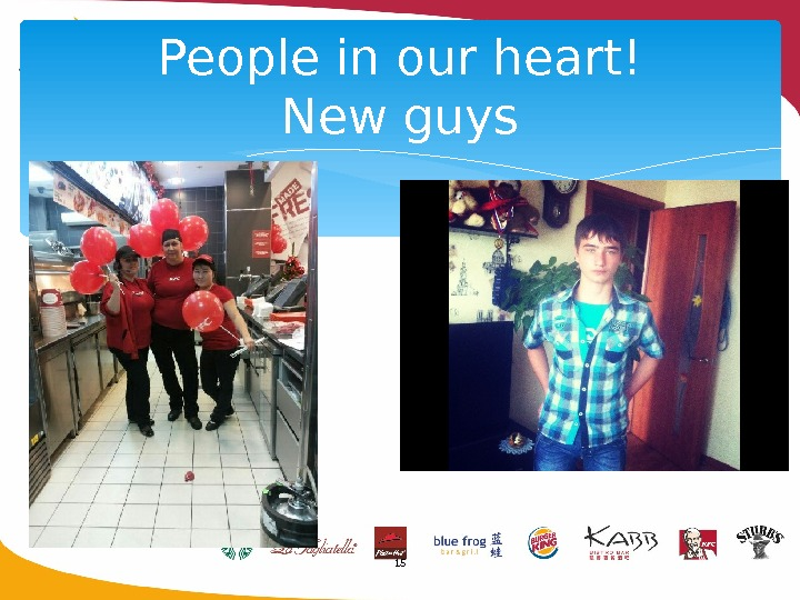 15 People in our heart! New guys