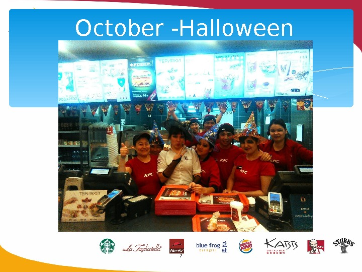 7 October -Halloween
