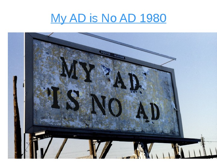My AD is No AD 1980