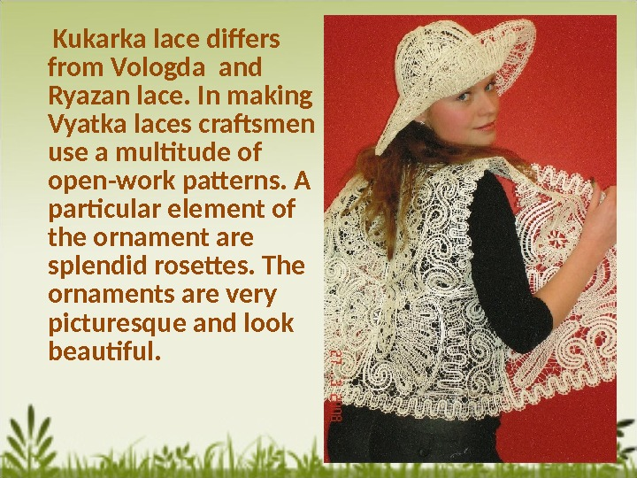 Kukarka lace differs from Vologda and Ryazan lace. In making Vyatka laces craftsmen use a
