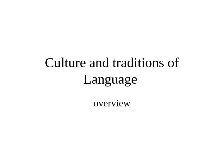 Culture and traditions of Language overview
