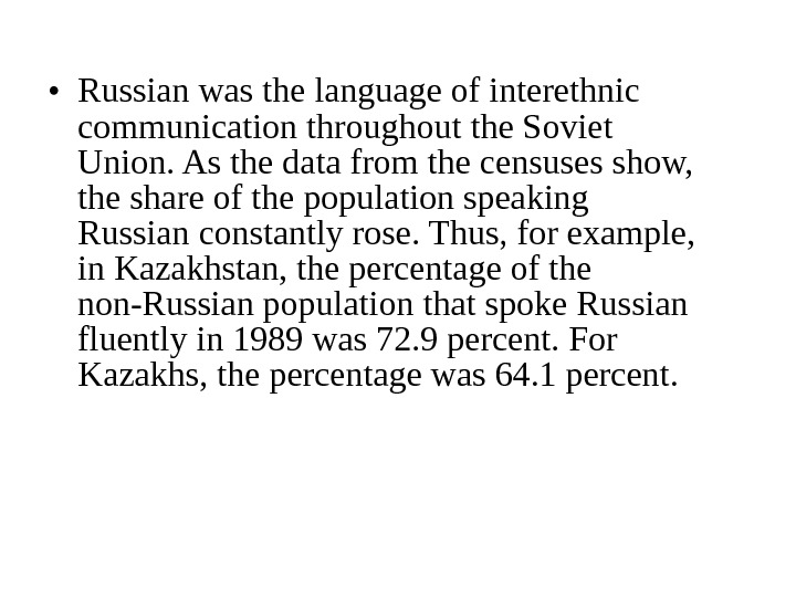 • Russian was the language of interethnic communication throughout the Soviet Union. As the data