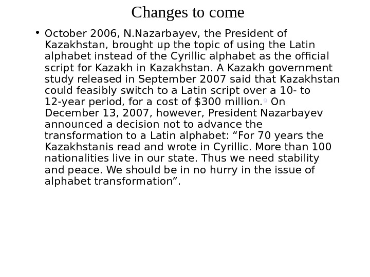 Changes to come • October 2006, N. Nazarbayev, the President of Kazakhstan, brought up the topic