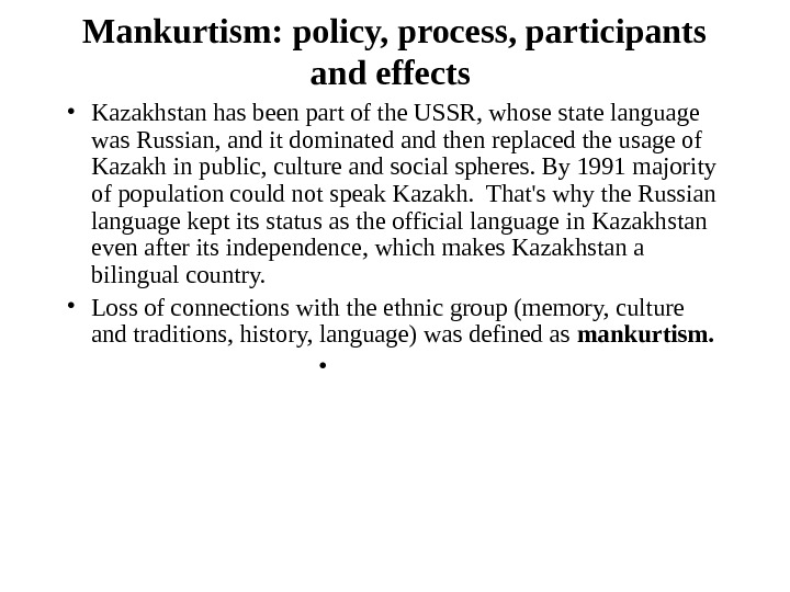 Mankurtism: policy, process, participants and effects  • Kazakhstan has been part of the USSR, whose