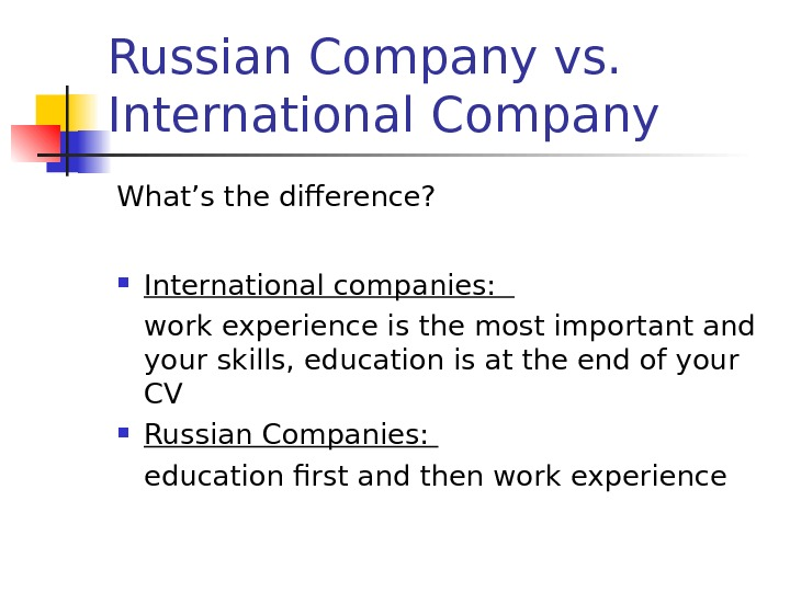 Russian Company vs.  International Company What's the difference?  International companies:  work experience is
