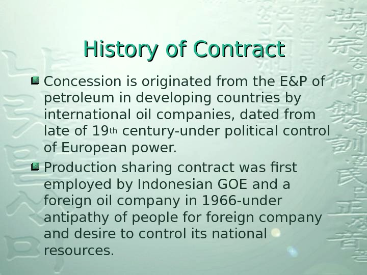 History of Contract Concession is originated from the E&P of petroleum in developing countries by international