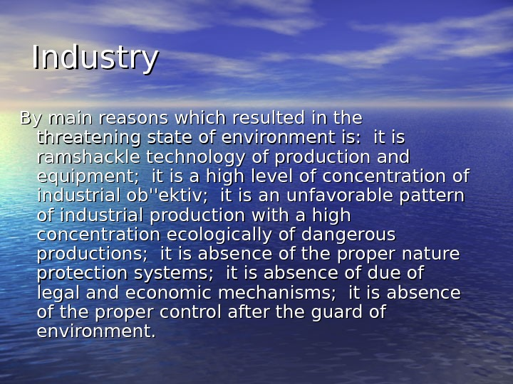 Industry By main reasons which resulted in the threatening state of environment is: