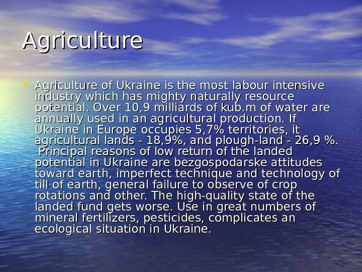 Agriculture  • Agriculture of Ukraine is the most labour intensive industry which has