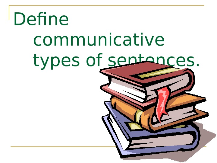 Define communicative types of sentences.