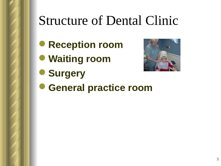 3 Structure of Dental Clinic  Reception room Waiting room Surgery  General practice room
