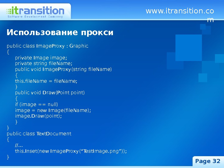 www. itransition. co m Page 32 Использование прокси public class Image. Proxy : Graphic { private
