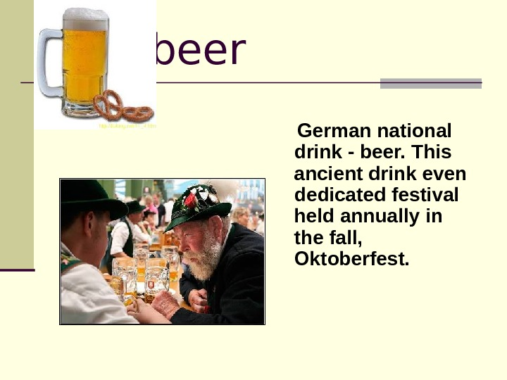 beer   German national drink - beer. This ancient drink even dedicated festival held