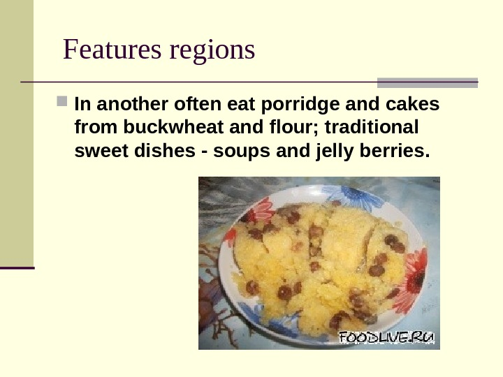Features regions In another often eat porridge and cakes from buckwheat and flour; traditional sweet