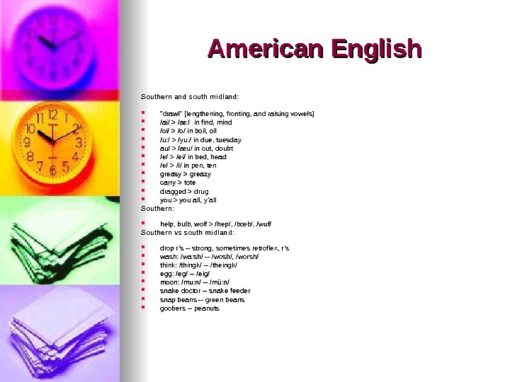 American English Southern and south midland:  drawl [lengthening, fronting, and raising vowels]  /ai/