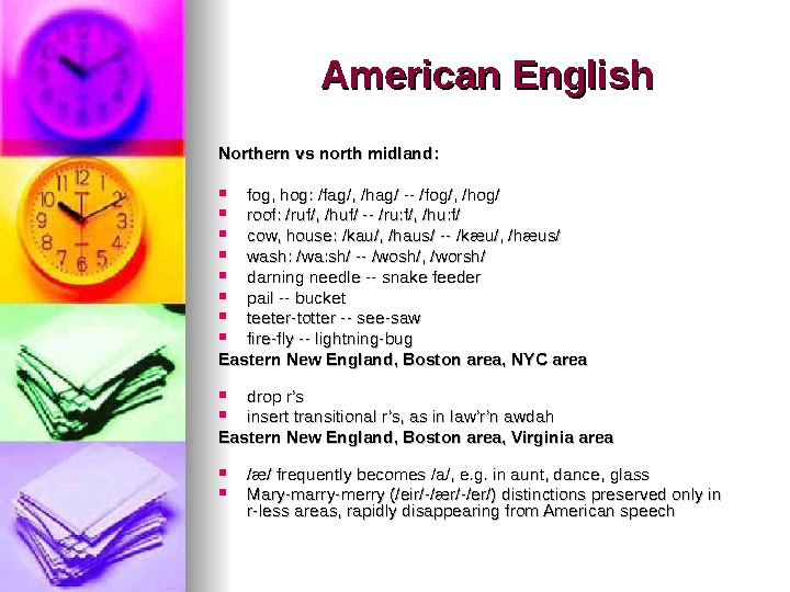American English Northern vs north midland:  fog, hog: /fag/, /hag/ -- /fog/, /hog/  roof: