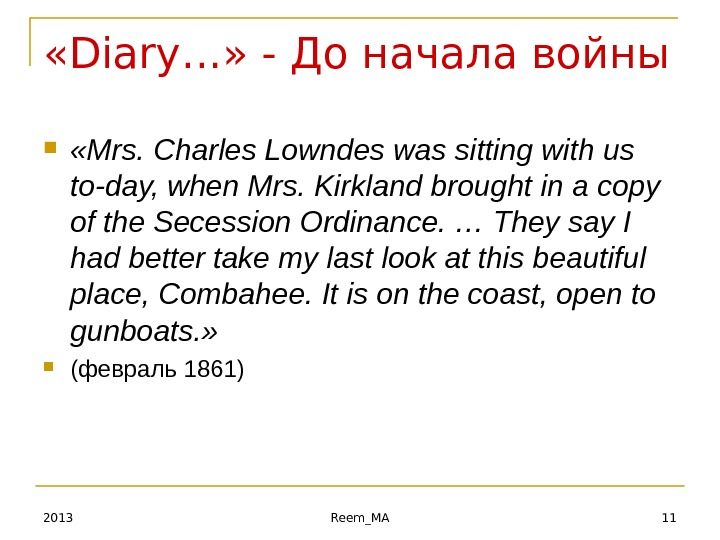 11 Reem_MA 2013 «Mrs. Charles Lowndes was sitting with us to-day, when Mrs. Kirkland brought in