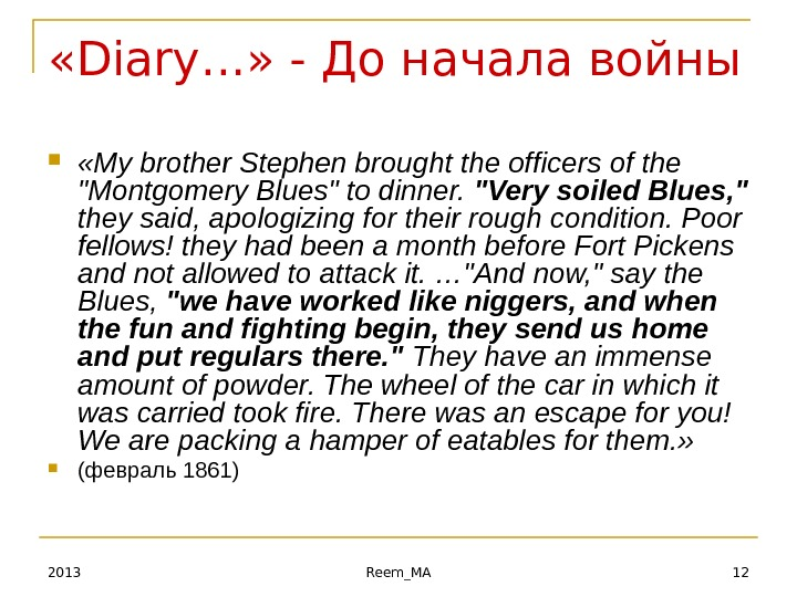 12 Reem_MA 2013 «My brother Stephen brought the officers of the Montgomery Blues to dinner.