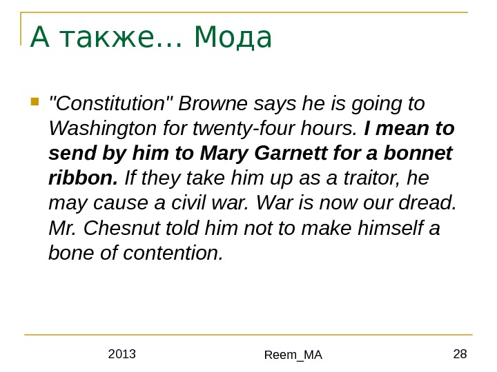 2013 Reem_MA 28 Constitution Browne says he is going to Washington for twenty-four hours.  I