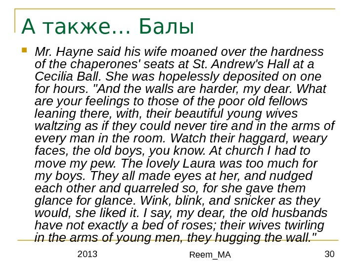 2013 Reem_MA 30 А также… Б алы Mr. Hayne said his wife moaned over the hardness