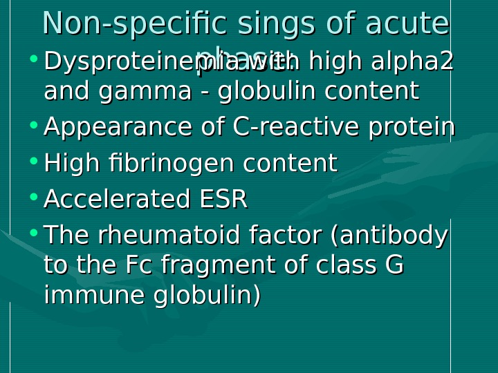 Non-specific sings of acute phase: • Dysproteinemia with high alpha 2 and gamma -