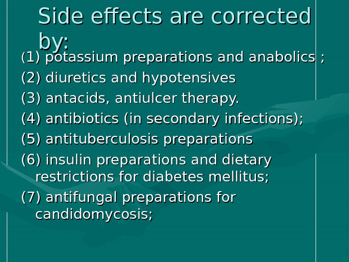 Side effects are corrected by: (( 1) potassium preparations and anabolics ; (2) diuretics