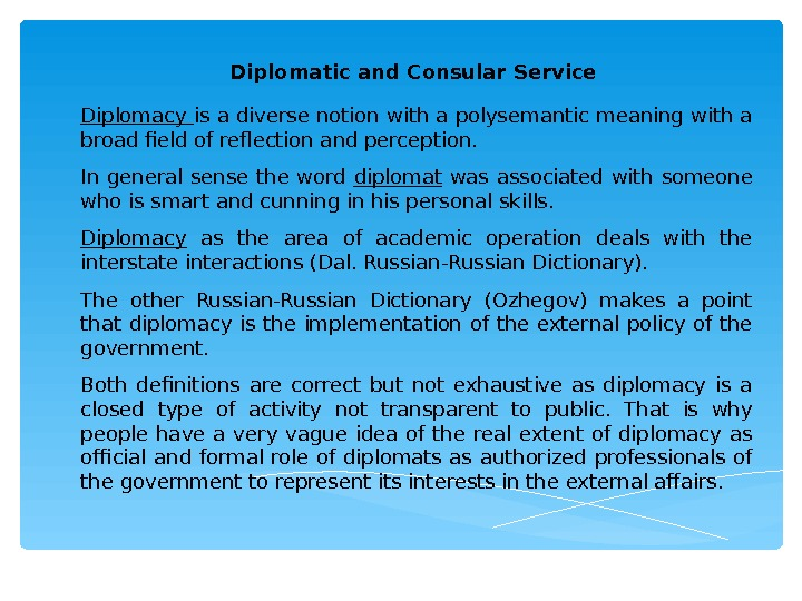 Diplomatic and Consular Service Diplomacy is a diverse notion with a polysemantic meaning with a broad