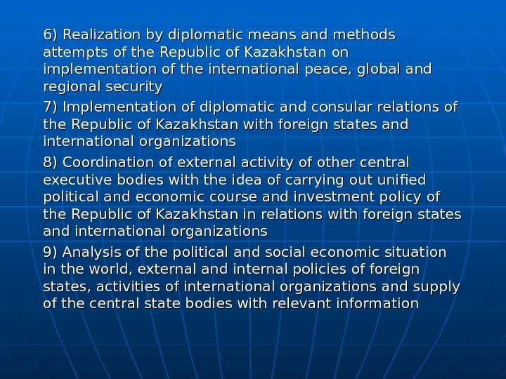 6) Realization by diplomatic means and methods attempts of the Republic of Kazakhstan on implementation of