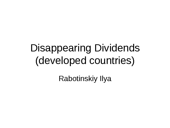 Disappearing Dividends (developed countries) Rabotinskiy Ilya