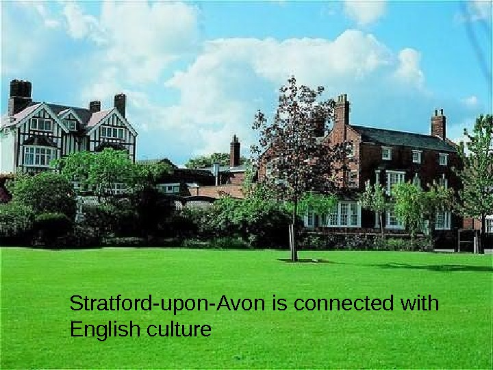 Stratford-upon-Avon is connected with English culture