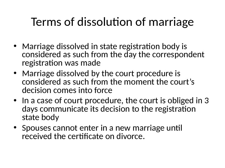 Terms of dissolution of marriage • Marriage dissolved in state registration body is considered as such