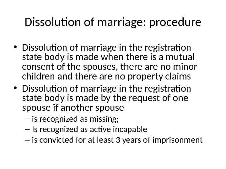 Dissolution of marriage: procedure • Dissolution of marriage in the registration state body is made when