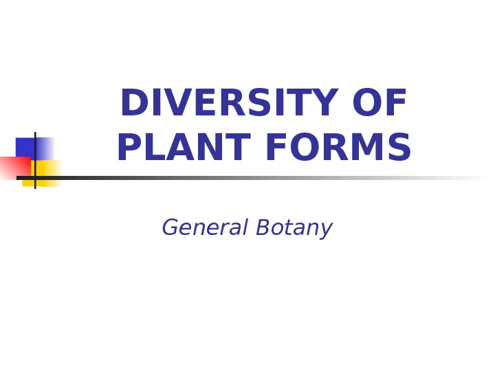 DIVERSITY OF PLANT FORMS General Botany
