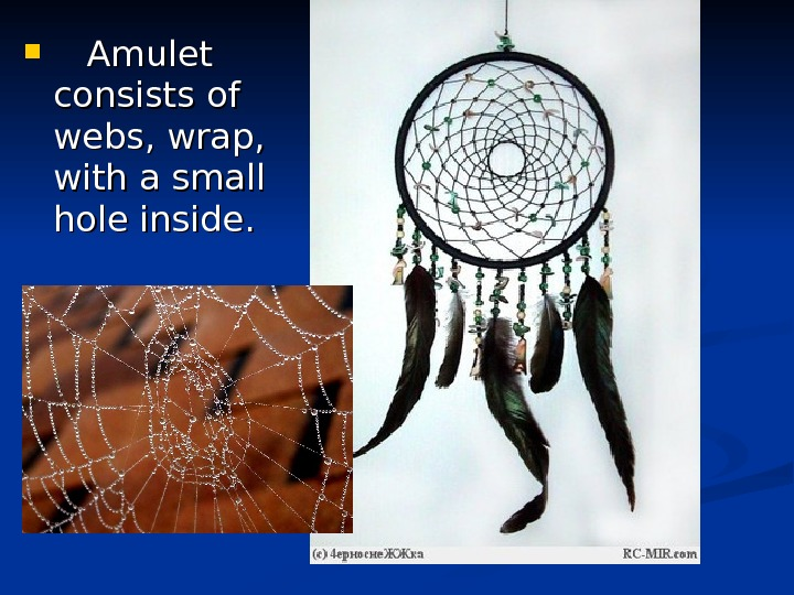 Amulet consists of webs, wrap,  with a small hole inside.