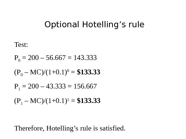 Optional Hotelling's rule Test:  P 0 = 200 – 56. 667 = 143. 333 (P
