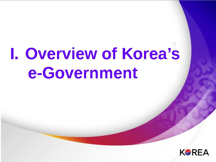 I.  Overview of Korea's e-Government