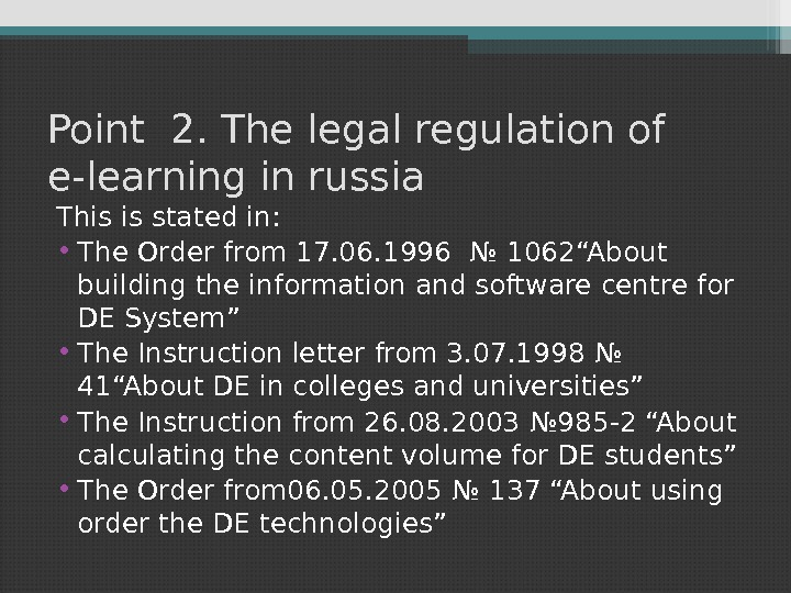 Point 2. The legal regulation of e-learning in russia This is stated in:  • The