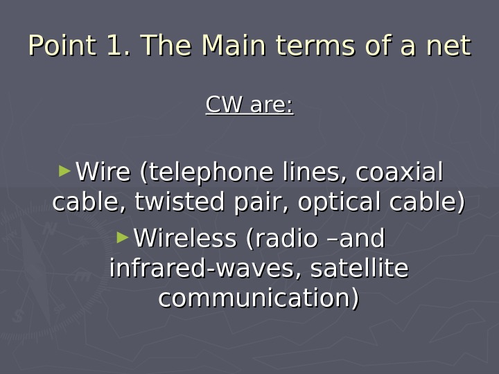 Point 1. The Main terms of a net CW are: ► Wire (telephone lines, coaxial cable,