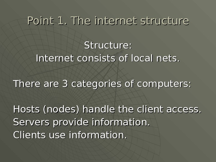Point 1. The internet structure Structure: Internet consists of local nets. There are 3 categories of